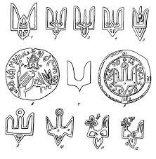 Rostliny Jsou Symboly Ukrajiny Znak Ukrajiny Popis Význam A