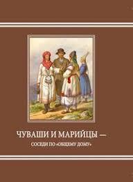 Издания института - ЧГИГН