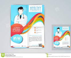 Medical Flyer Banner Or Brochure Stock Illustration