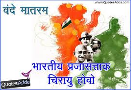 essay on mahatma gandhi in hindi for class ga essay on mahatma gandhi in hindi for class 7