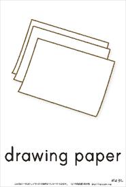 英語絵カード文房具 無料ダウンロード印刷ちびむすドリル子供