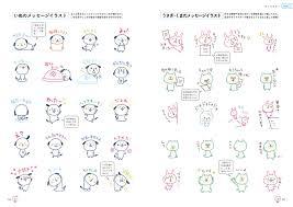 だれでも簡単かわいく描ける カモさんのボールペンイラスト 生活実用シリーズ