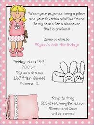 sleepover template pyjama party invitation template dogobedience co