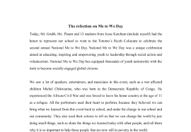 reflection on me to we day national me to we day was a unique document image preview