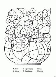 Inspirational Mandala Coloring Pages Printable Coloring