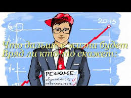 mp поздравление с защитой  to mp3 Видеопоздравление с защитой диплома