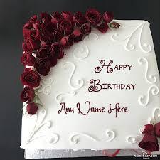 happy birthday cake name edit option