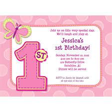 1st birthday personalized invitation each