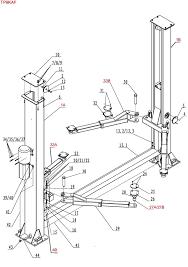 wiring diagram jlg industries model cm 2558 wiring car lift wiring diagram wiring diagram on wiring diagram jlg industries model cm 2558