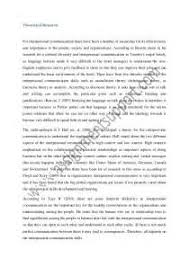 intercultural communication reflective essay definition case  intercultural communication reflective essay definition
