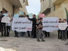 درعا - البلد ١٦-١١-٢٠١٢   مظاهرة ضد النظام بعد صلاة الجمعة -…