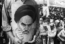 「1979 iranian revolution」の画像検索結果