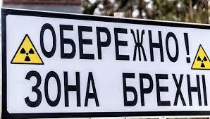 """""""Россия не является стороной минских договоренностей"""", - Песков ответил на заявление Трампа о соблюдении Россией """"минска"""" - Цензор.НЕТ 3215"""