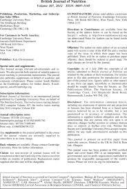 college essay on education job oriented