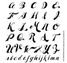 drawn letter 11