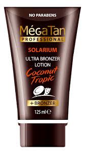 <b>Бронзирующий лосьон для усиления</b> загара Solarium Coconut ...