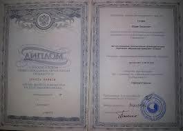 Образование Су Джок терапия Мед университет