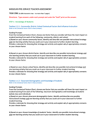 Task 1 Requirements Missouri State University