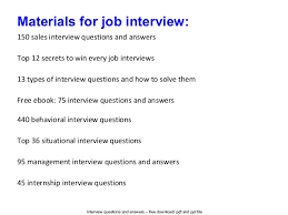 Sample Resume Questions Sample marketing interview questions 2