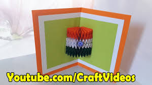 How To Make National Flag Of India 3d Card Independence Day Card Independence Day Cards Handmade