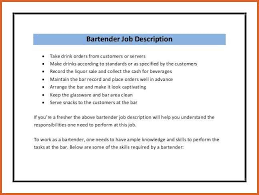 Bartender Duties For Resume Magnificent Resume Layout For Bartender