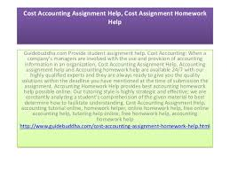 homework help financial accounting ssays for  here comes before you the most trusted team brought by myhomeworkhelp com that helps in adjustments in financial accounting homework help
