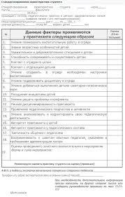 Текстовый отчет по производственной практике медсестры образец  Скриншоты