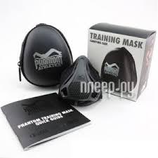 <b>Дыхательный тренажер Training Mask</b> Phantom Athletics, код ...
