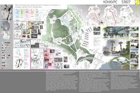 Диплом Дизайн интерьера в Сочи студия nutdesign мой дипломюконечн 1