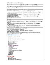 Differentiated Instruction Lesson Plan Template Differentiated Lesson Plan Template