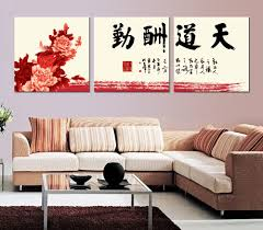 Paintings For Walls Of Living Room Online Get Cheap Chinese Wall Art Aliexpresscom Alibaba Group