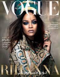 Rihanna Channels Egyptian Queen Nefertiti For Vogue Arabia Paper