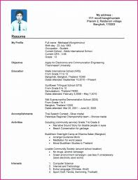 Resume Examples For Highschool Students Awesome Job Resume Examples For High School Students Best Resume Collection
