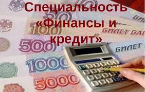 Как Написать Контрольную Работу Как написать контрольную работу Спецкурс финансы и кредит