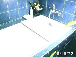 bathtub cover plate how bathtub faucet cover plate