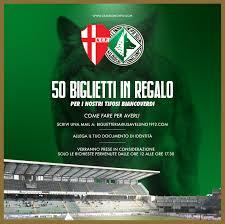CALCIO AVELLINO - La società dona 50 biglietti ai tifosi per Padova