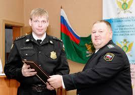 Судебные приставы Иркутской области выбрали лучших по профессии  Время создания изменения документа 25 апреля 2013 05 20 25 марта 2015 10 19