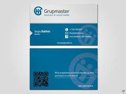 Designcontest Business Cards For Social Media Agency