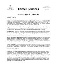 Job Search Cover Letter Letter Idea 2018
