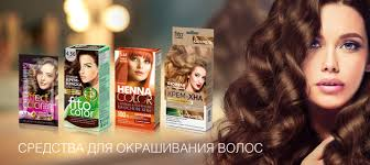 Купить <b>краску для волос</b> в Интернет-магазине <b>Фитокосметик</b> ...