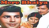 Nazima Mere Bhaiya Movie