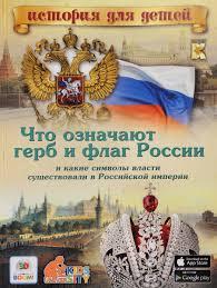 Zakazat.ru Книги. Детская литература.