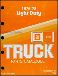 1977 chevrolet motorhome chassis owner s manual reprint related products