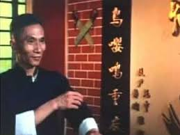 Daily Kung Fu: Ip Chun in Bruce Lee: The Man, The Myth
