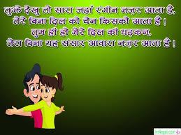 hindi sad love shayari images