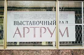 В Рязани открылась выставка дипломных работ студентов худучилища  z2h33q jdes ivzfwiucic8 jyb1lt9jgk8 lkkn5hz1lzo qn2glhlxnog