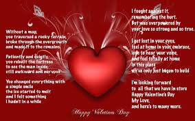 Funny Happy Valentines Day Quotes Beeawesome