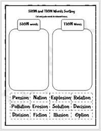 These th worksheets help improve literacy, phonics, spelling skills! Tion And Sion Suffix Words Worksheet Englishbix