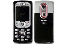 Philips 535 Full phone specifications ...