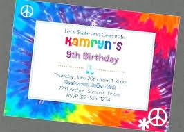 Tie Dye Invitations Roller Skate Printable Party Invite